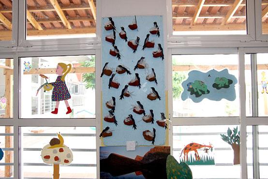 Παιδική στέγη Κυνοσάργους - Λ.Νικολοπούλου